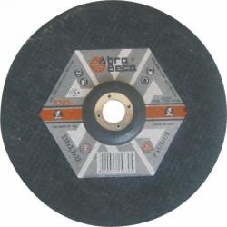 Disque à meuler 115x6,5x22 - A24n (Lot de 5 )